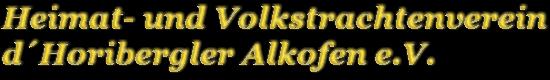 Heimat- und Volkstrachtenverein d'Horibergler Alkofen